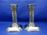 Pair of Exquisite Antique Sterling Silver Candlesticks