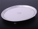 A George III sterling silver oval teapot stand