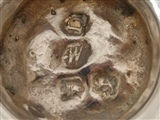 George II silver Warwick cruet London 1748 Samuel Wood