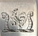 Antique George IV Sterling Silver Hallmarked Fiddle Pattern Salt Spoon 1824