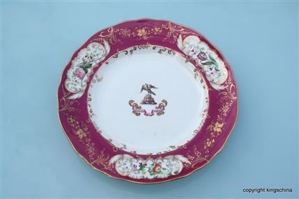 English Armorial Porcelain Plate BLATHWAYT Family Crest Coat Arms DYRHAM PARK BATH