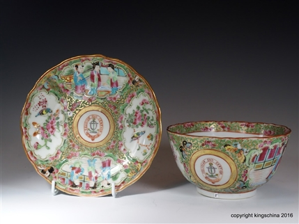 Chinese Armorial Porcelain Maritime ORMISTON Ormistone of KELSO Scotland Canton Cup & Saucer ANCHOR CREST Rose Medallion