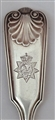 Antique Sterling Silver Victorian Fiddle Thread and Shell Pattern Stilton Cheese Scoop 1900