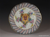 Royal Armorial Porcelain Plate IS'MAIL PASHA KHEDIVE of EGYPT