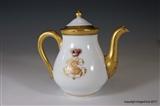 Armorial Porcelain Tea Set RUSSIAN PRINCE LOBANOV ROVTOSKY Limoges