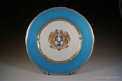 Copeland Armorial Plate WORSHIPFUL COMPANY OF TALLOW CHANDLERS
