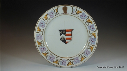 English Armorial Porcelain Plate MITCHELL impaling PUSEY Coat Arms Crest