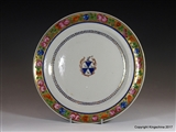 Chinese Armorial Porcelain Plate STOCKER or TATHAM Plate 中国纹章瓷板乾隆帝