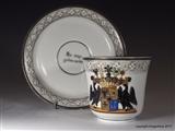 BERLIN Armorial Porcelain Cup & Saucer COUNT VON HARDENBERG Coat Arms PRUSSIA Crest Wappen tasse