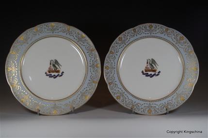 Pair Armorial Porcelain Plates Coat Arms Crest Clan