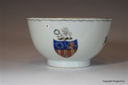 Chinese Armorial Porcelain Tea Bowl  GARLAND Family Crest Coat Arms