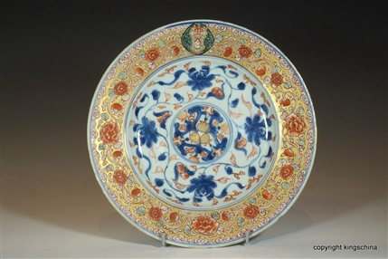 1715 CHINESE Armorial Porcelain Plate KANGXI