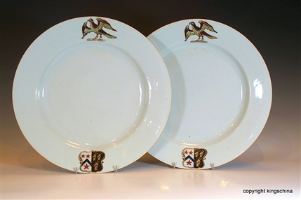 Pair Chinese Armorial Chargers 1750