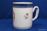 Antique Chinese Armorial Porcelain Mug ARCHER CREST