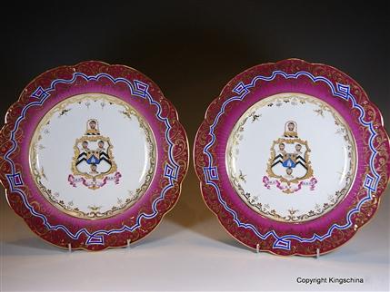 Pair Documentary Armorial Porcelain BROWN WESTHEAD Plates Ridgway
