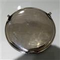 18th Century Antique George III Sterling Silver Salver London 1782 Daniel Smith & Robert Sharp