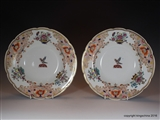Pair Chamberlains Armorial Porcelain Worcester Plates HORROCKS Family Preston Cotton Martyrs