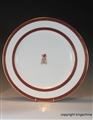 Armorial Monogram Crest Plate TOOTH