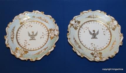 Pair Ridgway? LE BLANC Armorial Porcelain Crest Plates 1830