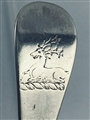 Antique George III Hallmarked Sterling Silver Hanoverian Pattern Tablespoon  1766